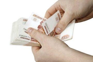 Как правильно давать и брать деньги в долг?