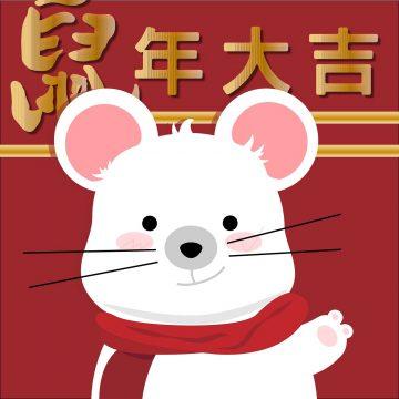 Как встретить китайский Новый год, чтобы он принес деньги, любовь и удачу