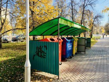 В Уфе автовладельцев за парковку на контейнерных площадках будут штрафовать