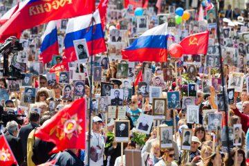 «Бессмертный полк»: В Уфе прогнозируют участие 150 тысяч человек