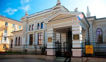 В Уфе открыли свободный доступ к золоту сарматов