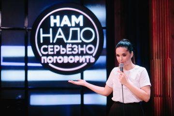 Юлия Ахмедова «серьёзно поговорит» с парнем из Уфы