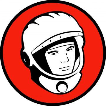 Венера, Марс: Откуда у башкир космические имена?