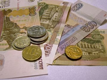 ПФР увеличит пенсии некоторым пенсионерам в РФ в декабре 2020 года