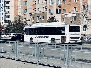 В Уфе на время самоизоляции изменят график работы общественного транспорта
