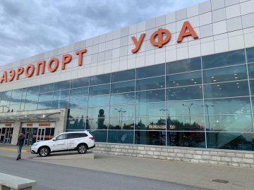 В Уфу из США спецбортом прибыли жители Башкортостана