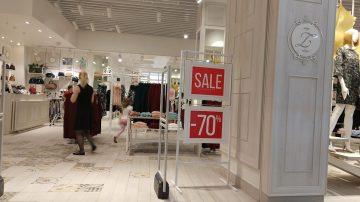 С 1 июня в Башкирии открываются торговые центры