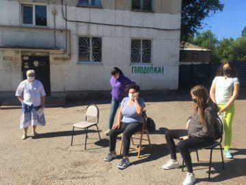 Независимые эксперты запретили строить высотку на Шота Руставели в Уфе