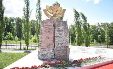 В Уфе открыли памятник, посвященный жертвам Холокоста и воинам, погибшим в годы ВОВ
