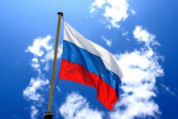 День России хотят перенести на 1 июля
