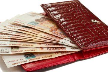 Эксперты рассказали, как повысить пенсии россиян до европейского уровня