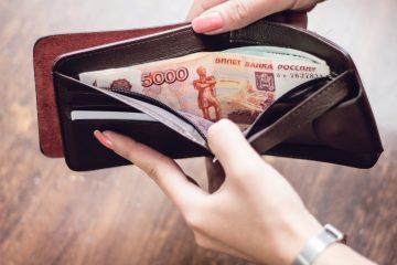 До 60 000 рублей получит часть россиян в ближайшие месяцы