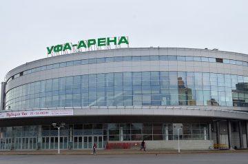 Турнир за Кубок Республики Башкортостан пройдет с участием зрителей