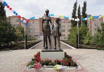В Уфе установят памятник первому учителю