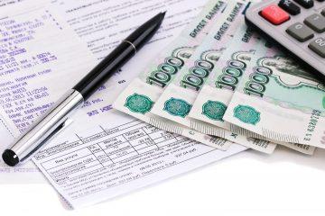Жители Уфы начнут получать еще одну квитанцию за услуги ЖКХ
