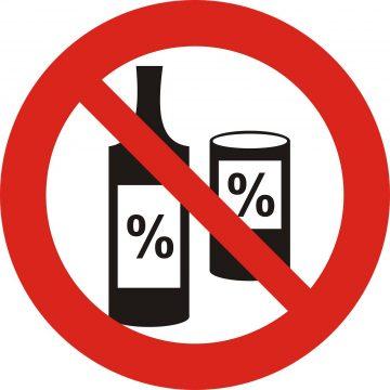 В сентябре в Башкирии введут суточный запрет на продажу алкоголя