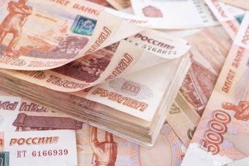 Доходы бюджета Уфы за три года возросли на 33%