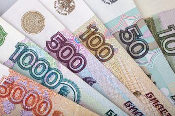 В России снизят расходы на выплату страховых пенсий