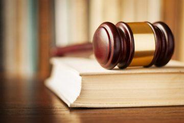 В уфимские суды поступило сообщение о минировании