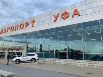С 3 октября возобновятся авиарейсы между Самарой и Уфой