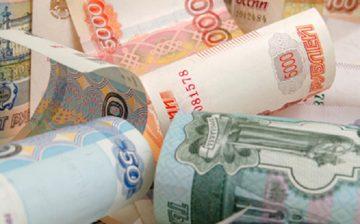 Аналитики назвали размер средней зарплаты в Башкирии
