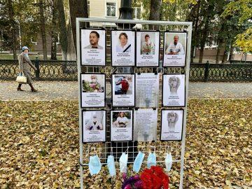 В Уфе установили стенд погибшим от COVID-19 медикам