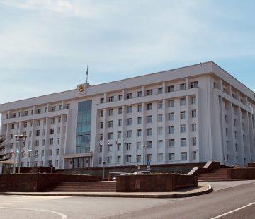 В Уфе рядом с Домом республики построят Центр управления регионом