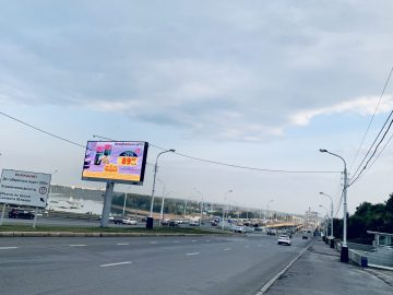 Движение на старом Бельском мосту в Уфе ограничат из-за съемок фильма