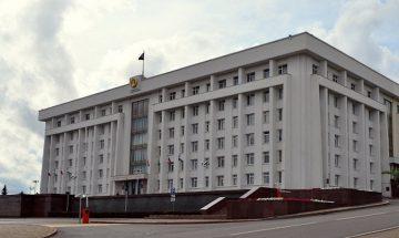 На ремонт туалетов в Доме Республики в Уфе выделят 3 миллиона рублей