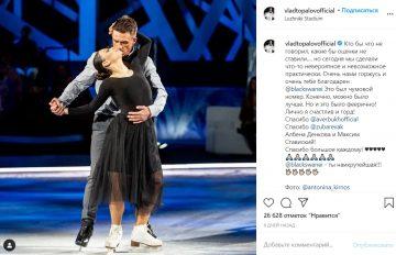 Зрители просят убрать Влада Топалова из шоу «Ледниковый период»