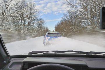 МЧС Башкирии предупреждает жителей о гололеде и ледяном дожде