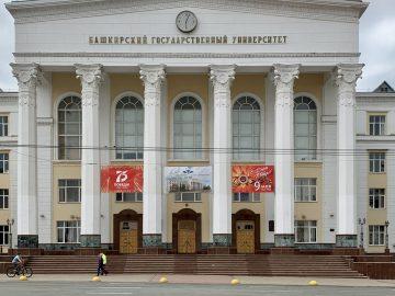 В Башкирии все студенты БашГУ переходят на дистанционное обучение