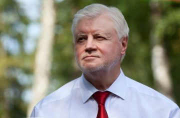 Миронов предложил ввести выплаты малоимущим россиянам по 10 тысяч к Новому году