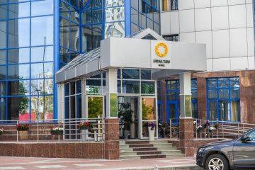 В Уфе продадут гостиницу «Урал-тау», чтобы погасить долги «Золотого запаса»