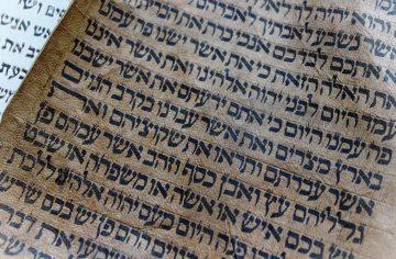 Расшифрован еврейский древний пергамент с главами из Библии