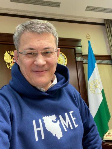 Радий Хабиров рассказал о подарке, который получил к Новому году