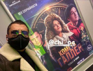 Павел Прилучный опубликовал свое фото в маске в Instagram