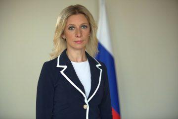 Мария Захарова назвала новые санкции США неуклюжим пиар-ходом