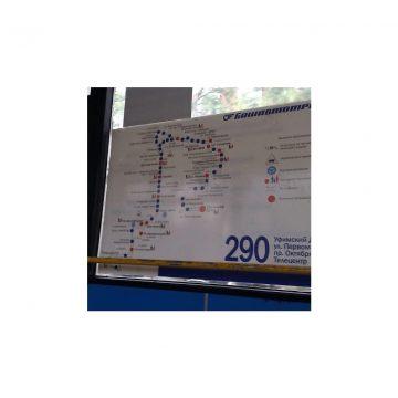 В Уфе изменили расписание популярного автобусного маршрута №290