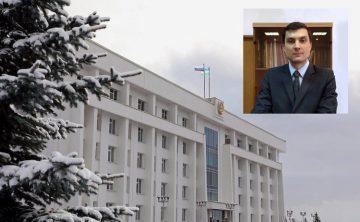 Егор Родин назначен врио главы Минстроя Башкирии вместо Рамзиля Кучарбаева