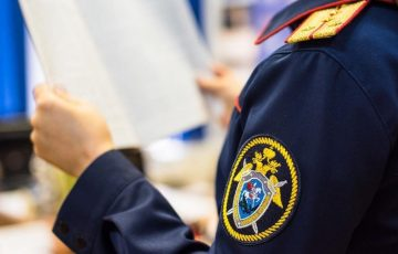 СК РФ повторно рассмотрит дело уфимца, осуждённого заубийство педофила