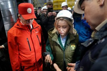 Светлана Радионова: экологический ущерб вБашкирии за2020 год составил порядка 700 млн рублей