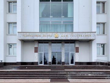 Предельную численность чиновников вБашкирии увеличили на292 человека