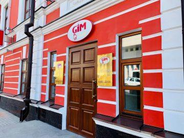 В Уфе открыли премиальный медицинский центр за 1 млрд рублей