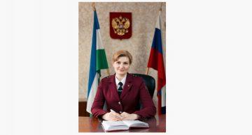 Анна Казак назначена руководителем Управления Роспотребнадзора в Башкирии