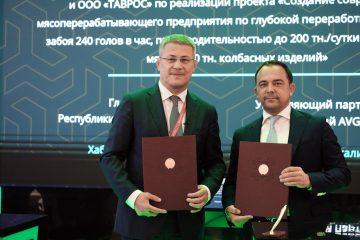 В Башкирии построят еще один мясокомбинат за 9,4 млрд руб