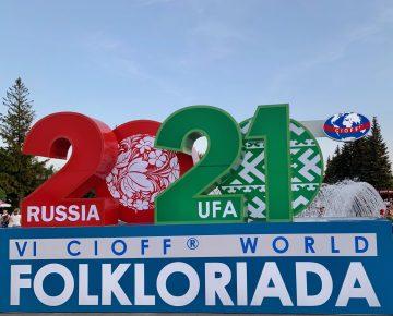 Хоровод участников Всемирной фольклориады в Уфе стал мировым рекордом