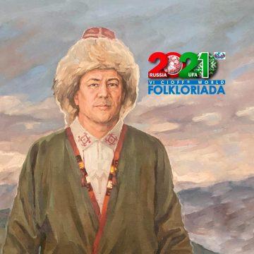 Глава Башкирии открыл флешмоб национальных костюмов в честь начала Фольклориады в Уфе